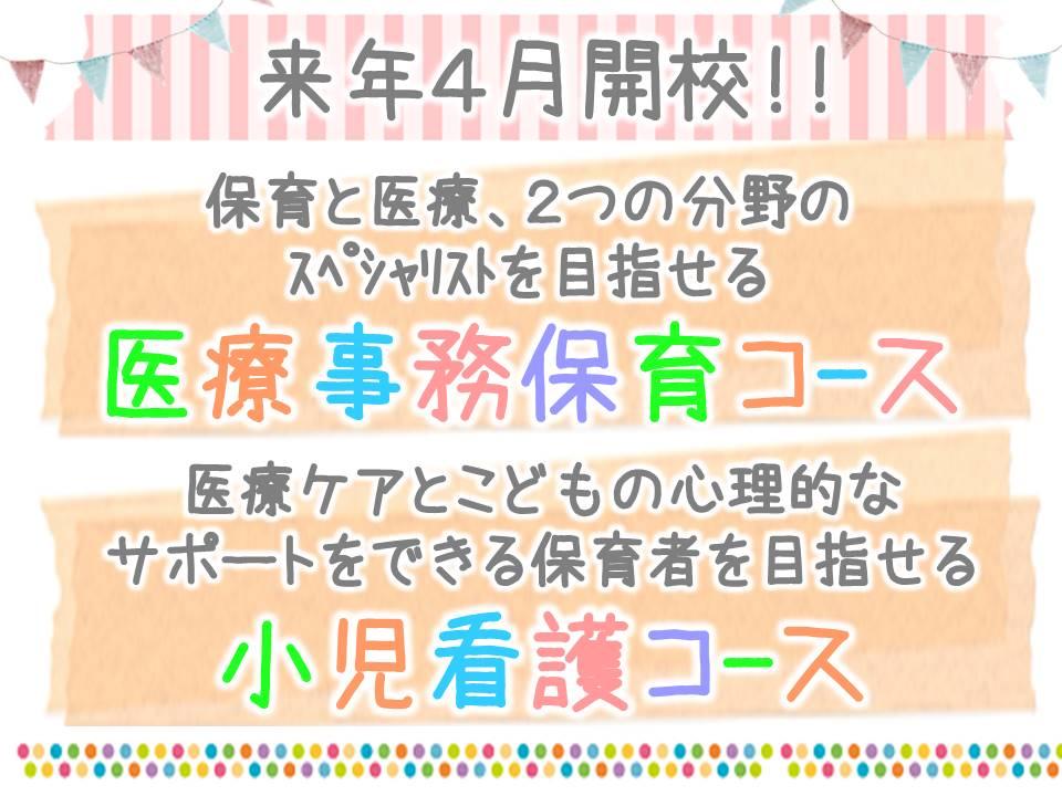 MKスライド7.JPG