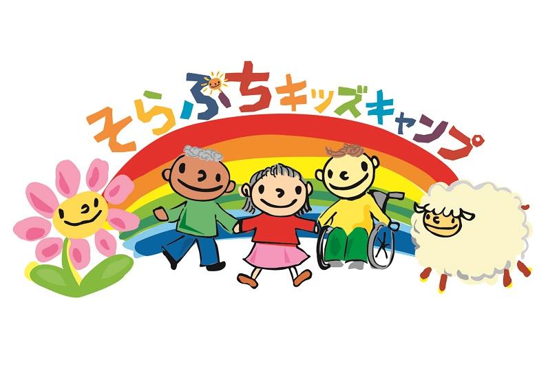 そらぷちイラストロゴ.jpg