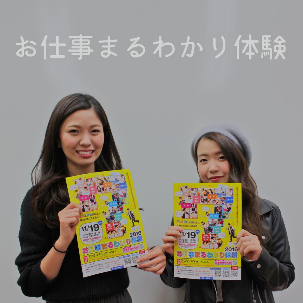 まるわかりメイク2line.jpg