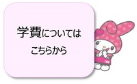 保護者_01.jpg