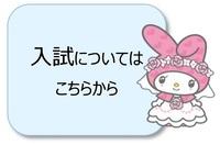 保護者_01 - コピー (2).jpg