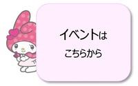 保護者_01 - コピー (3).jpg
