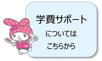 保護者_01 - コピー.jpg