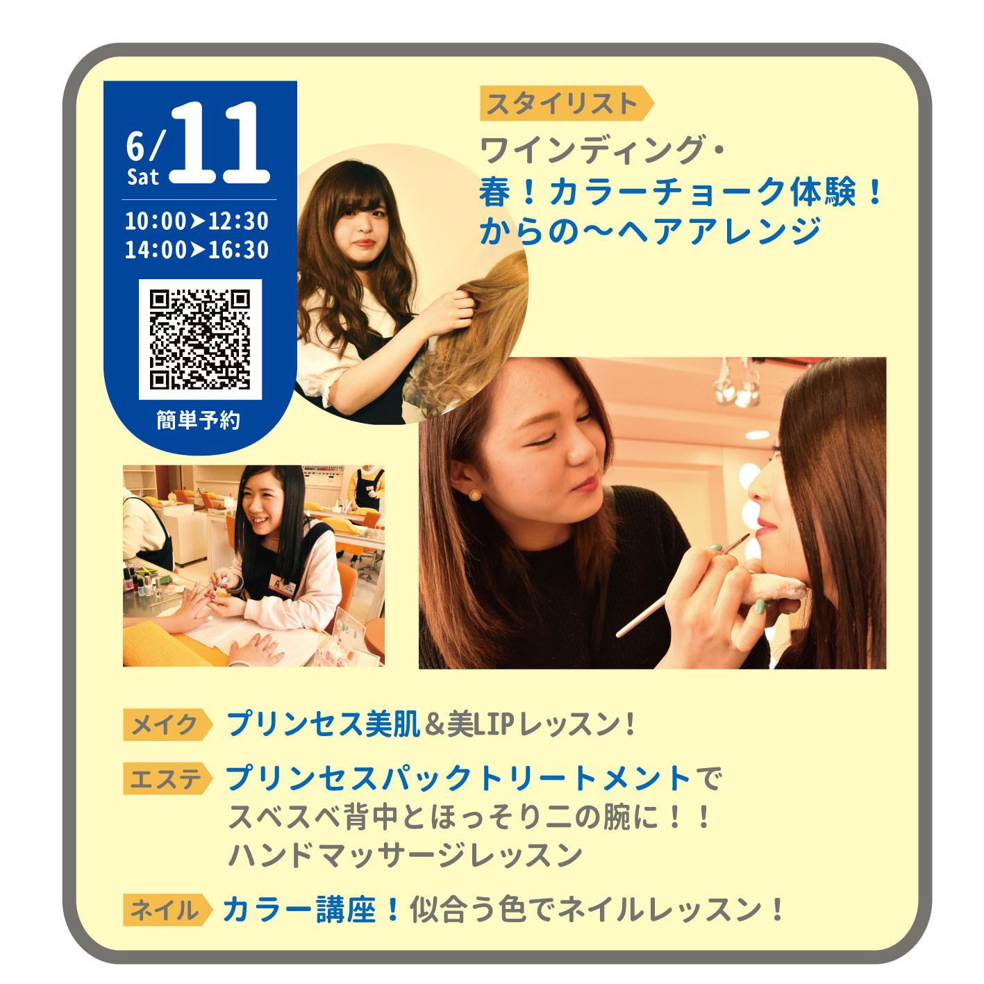 line用0611.jpg