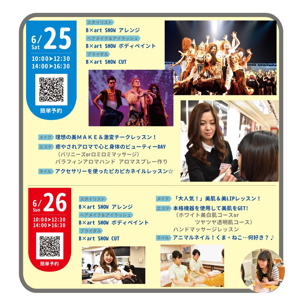 line用0625-0626-3.jpg