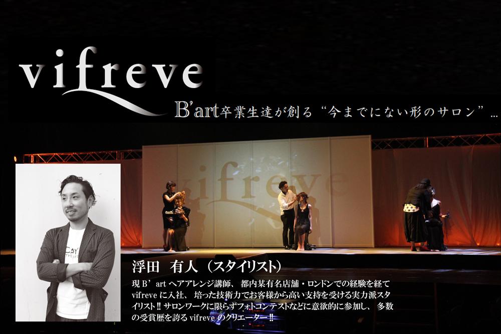 vifreve3.jpg