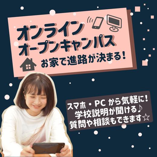 オンラインOC.pngのサムネイル画像