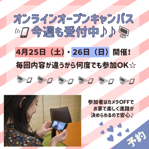 LINEリッチ4月20日配信.pngのサムネイル画像