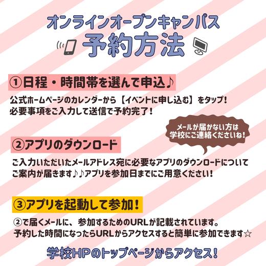 LINEリッチ4月20日配信2.png
