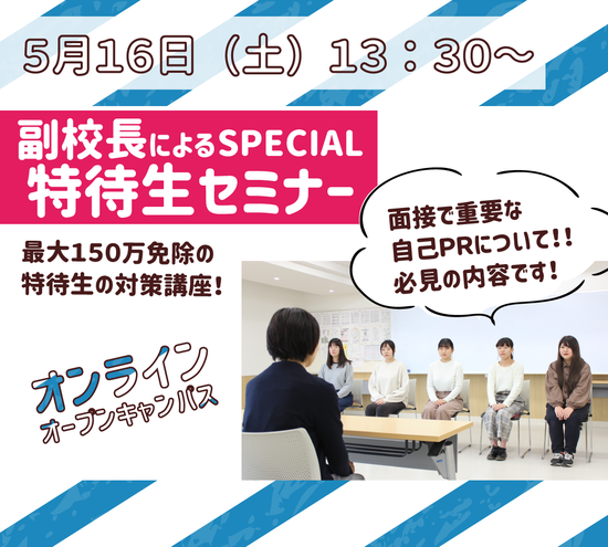 5月11日配信LINEカード②.ai.pngのサムネイル画像のサムネイル画像