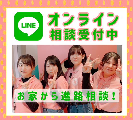 LINE➊.png