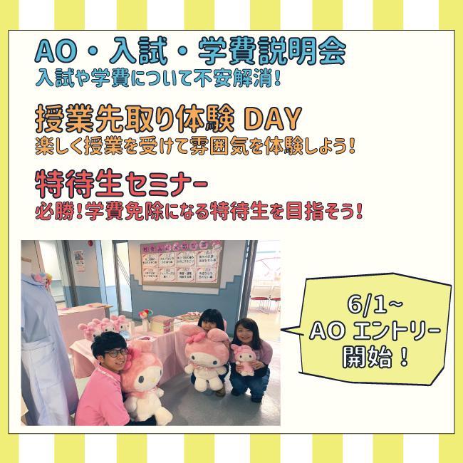 6月OC日程サムネ.png