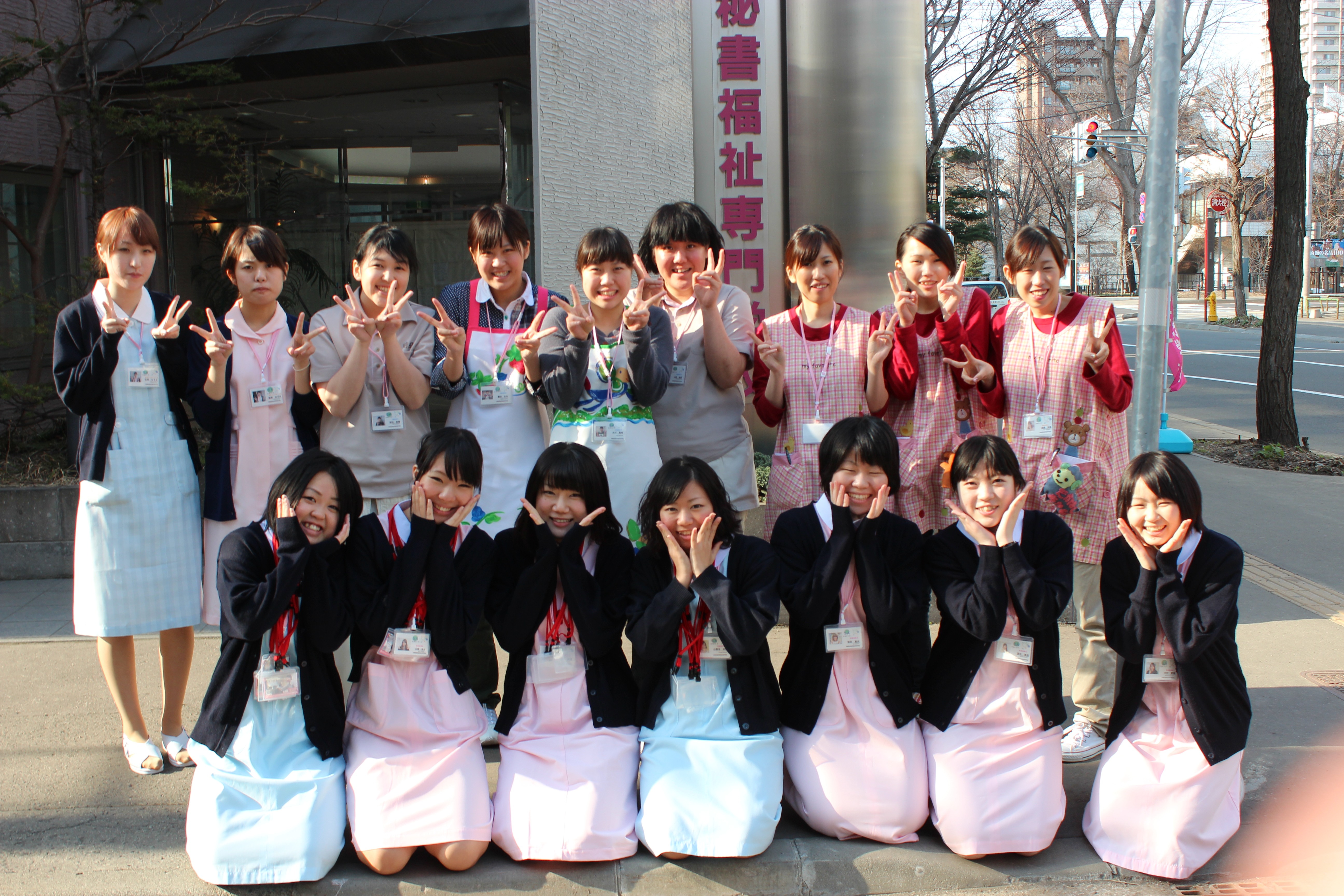 5月もイベントがモリッモリッ|学校からのお知らせ|札幌医療秘書福祉 ...