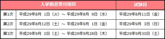 20170801-01.jpg