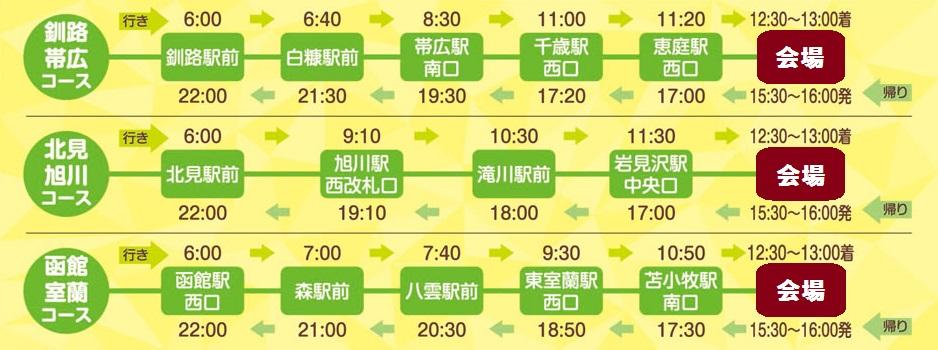 bus-route.jpg