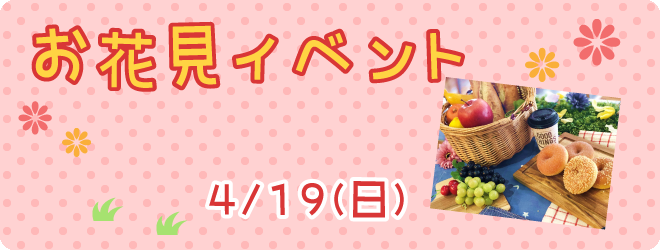 eventbanner2.png