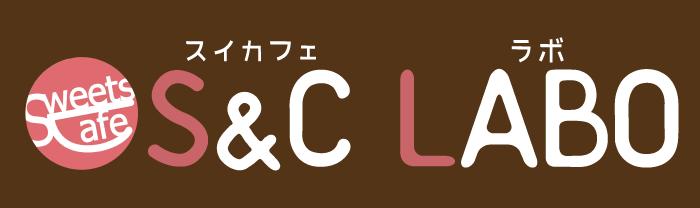S&C LABO