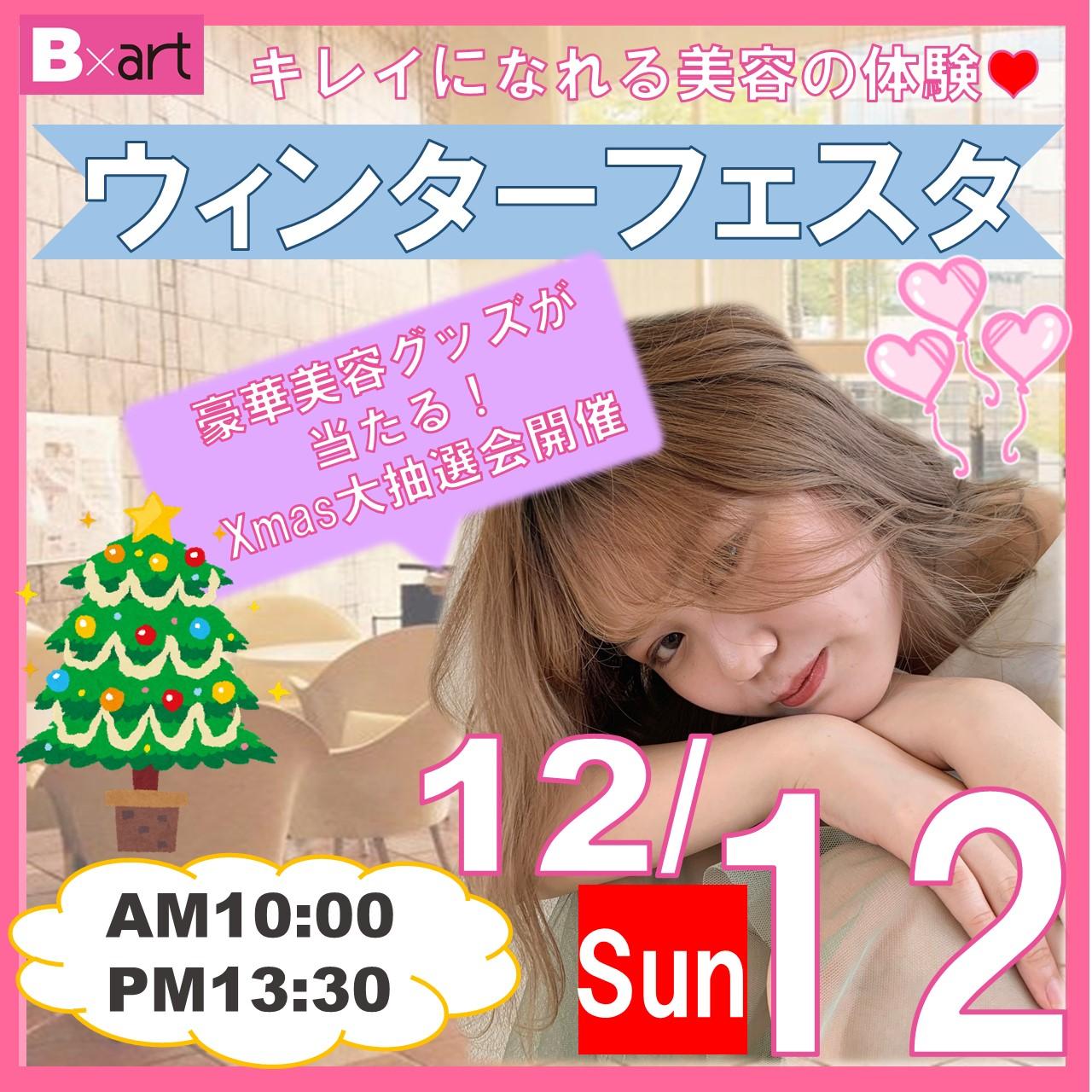 クリスマスサムネ12.jpg