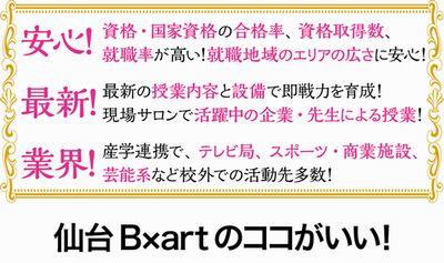 ココいい[1].jpg