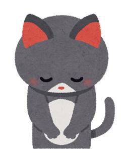 猫 おじぎ.png