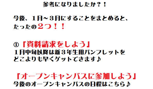 1・15②.png
