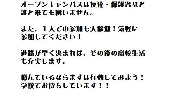 1月12日広報室③.png