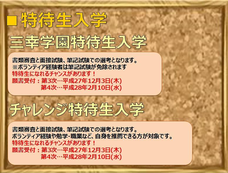 出願③.jpg