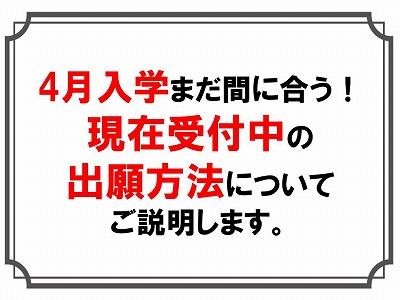 4月入学①.jpg