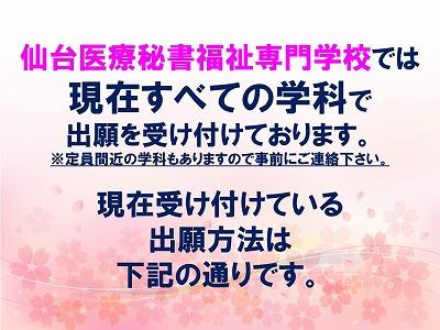 4月入学②.jpg