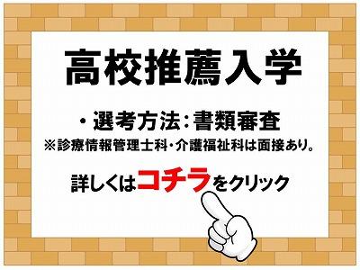 4月入学③.jpg