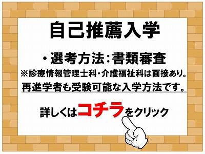 4月入学④.jpg