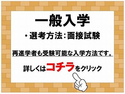 4月入学⑤.jpg