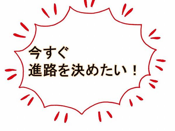 s-sm相談スライド1.jpg