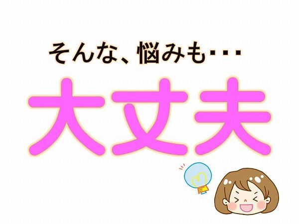 s-sm相談スライド3.jpg