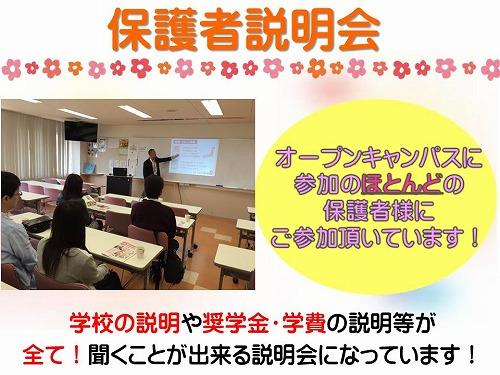 訂正OCスライド.jpg