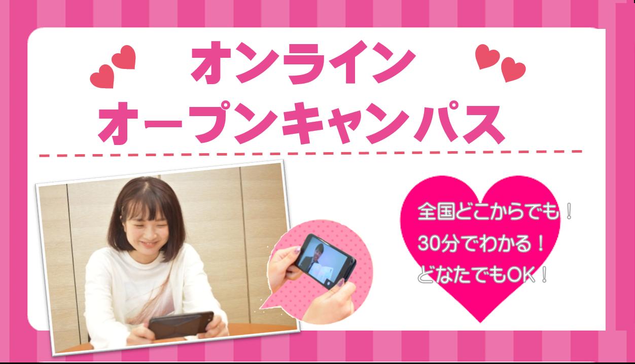 立川OC画像.png
