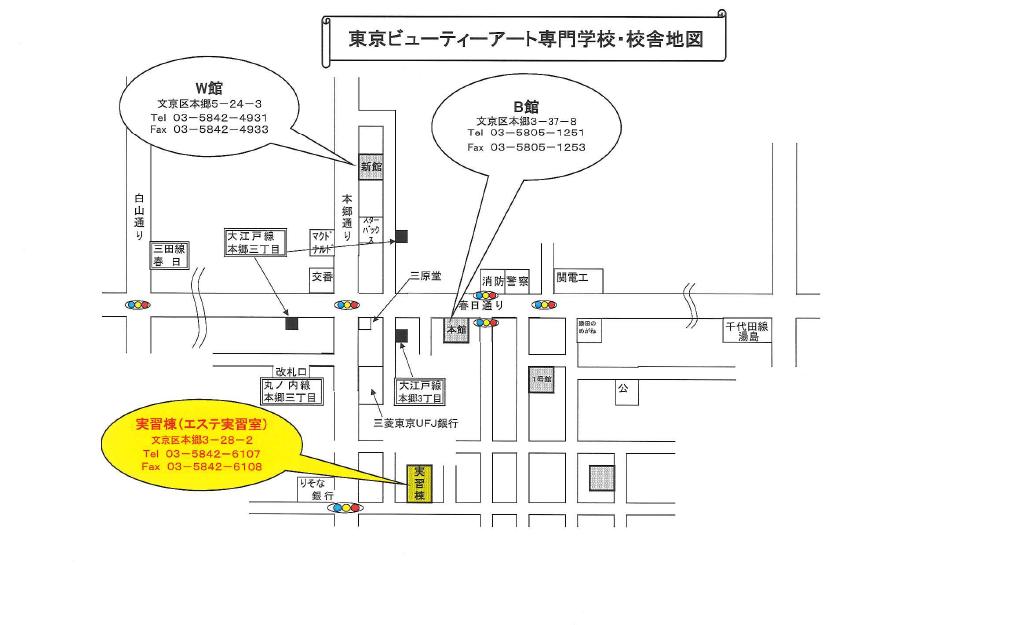 実習棟地図1.png