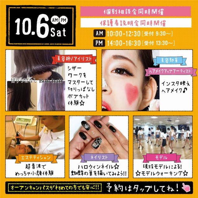 10_BartOC_01_1006.jpg