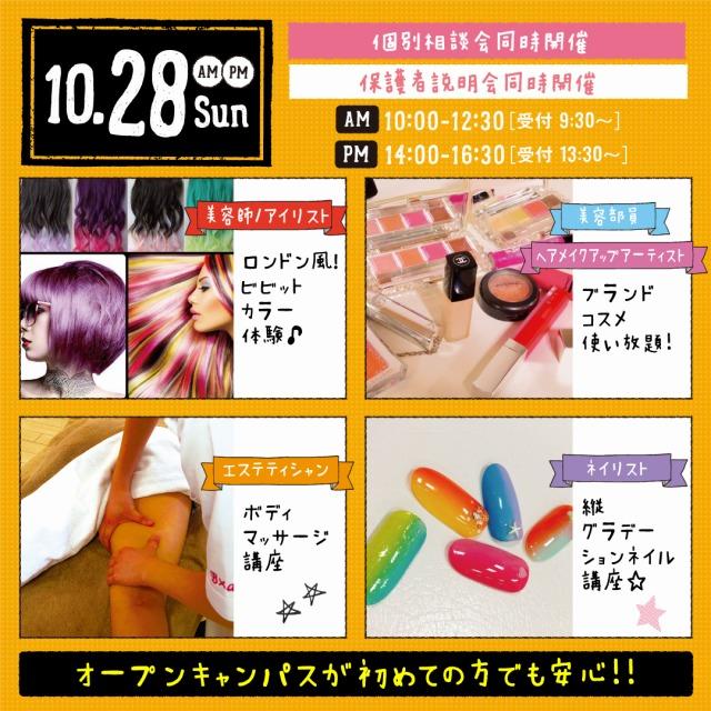10_BartOC_02_1028.jpg
