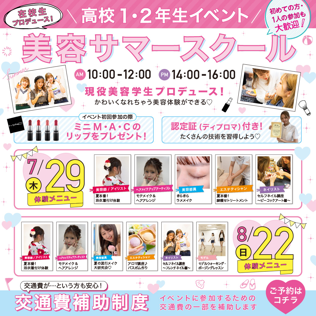 image_tokyo.jpeg