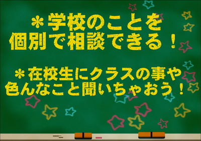 16③.JPGのサムネール画像