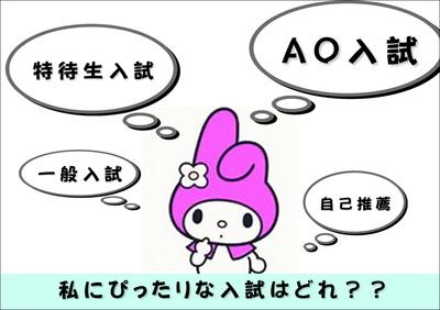 3月入説2.JPG