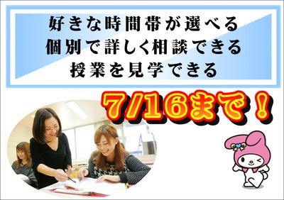 学k見2.JPG