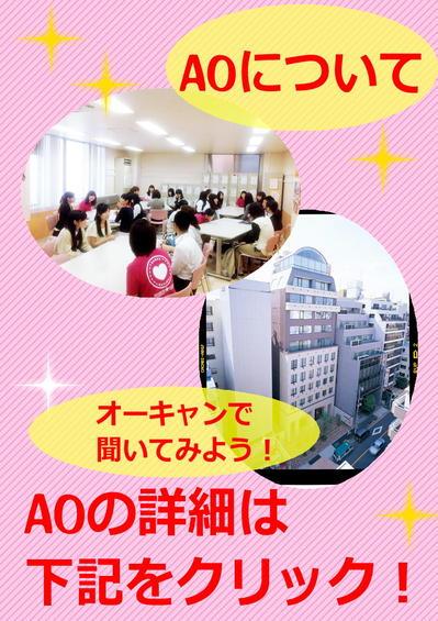 AO4.JPG