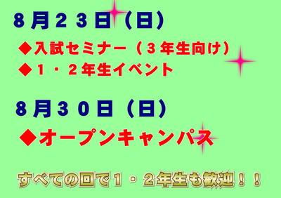 イベ4.JPG