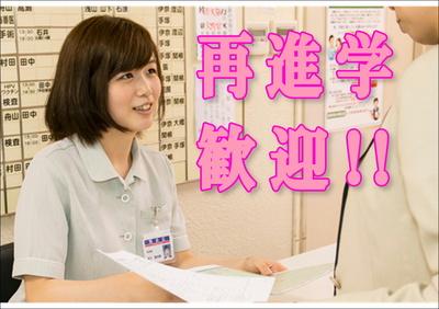 再進学.JPG