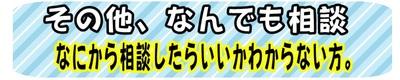 インフォ.JPG