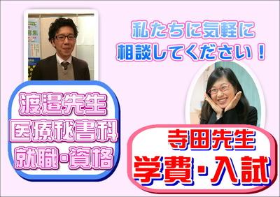 再進学①.JPGのサムネイル画像