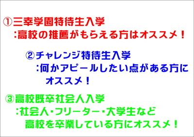 出願3.JPG