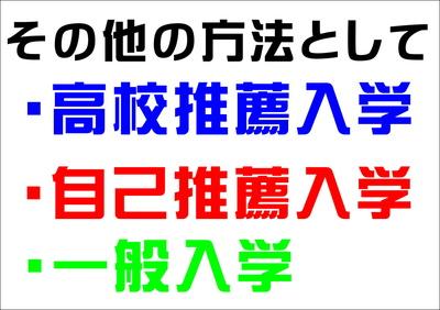 出願4.JPG